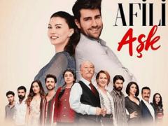 Турецкий сериал «Любовь напоказ»: содержание серий