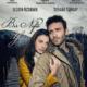 Фильм «Хватит одного дыхания»: актеры и роли, сюжет