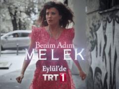 Турецкий сериал «Меня зовут Мелек»: актеры и роли, сколько серий