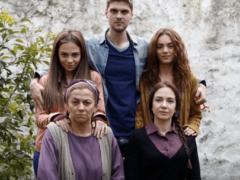 Сериал «Жестокий Стамбул»: ответы на вопросы