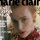Эльчин Сангу для журнала Marie Claire Turkiye