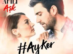 Турецкий сериал «Любовь напоказ/Afili Ask»: актеры и роли