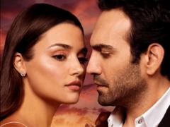Турецкий сериал «Азизе/Azize»: актеры и роли, сколько серий