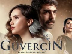 Турецкий сериал «Голубка/Güvercin»: актеры и роли, сколько серий