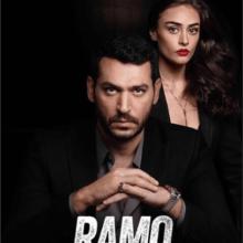 Турецкий сериал «Рамо / Ramo»: актеры и роли, сколько серий