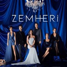 Турецкий сериал «Стужа / Zemheri»: актеры и роли, сколько серий