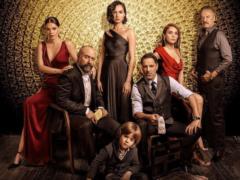 Турецкий сериал «Вавилон / Babil»: актеры и роли, сколько серий