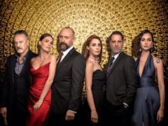 Турецкий сериал «Вавилон» содержание серий