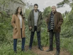 Турецкий сериал «Алеф/Alef»: актеры и роли